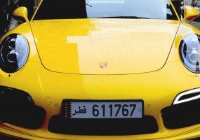 [iPhone] porche-street-car-yellow